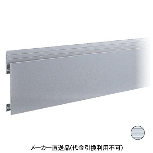 パイオニアテック 2フェイス専用サブパネル ホワイト WLPS2-3700-WH