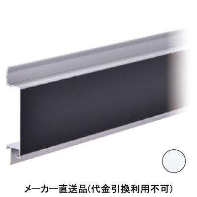 パイオニアテック 2フェイスサブパネル PBR貼付 ホワイト ※受注生産品 WDFSS-3700-PBR-165