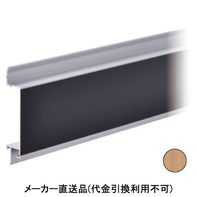 パイオニアテック 2フェイスサブパネル PWO貼付 ヒッコリー(濃板柾) 受注生産品 WDFSS-3700-PWO-689