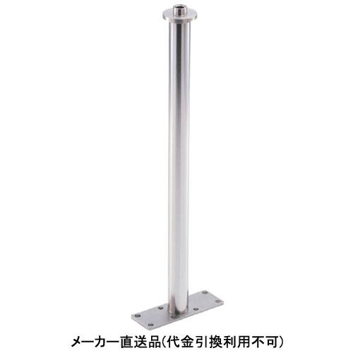パイオニアテック 天井吊下ディスプレイ 平型座金・化粧CAP-Q ヘアライン メーカー直送 代引不可 LH-SSF1620T-HL