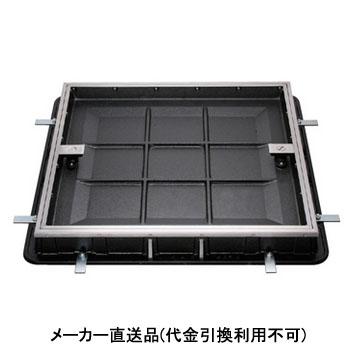 タイル用 簡易密閉型 カラー舗装用鉄蓋ステンレス目地 適用荷重T-6 呼称4555 カネソウ MKSS-6-4555