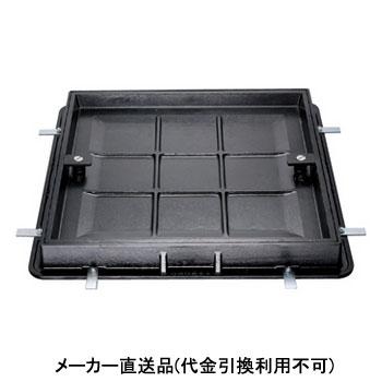 タイル用 簡易密閉型 カラー舗装用鉄蓋鋳鉄目地 適用荷重T-2 呼称4555 カネソウ MROP-2-4555