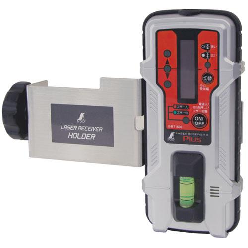 シンワ 受光器 レーザーレシーバー2 Plus ホルダー付 ※取寄品 71500