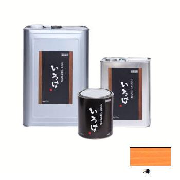 アールジェイ いろはカラー (内外装用自然塗料) 橙色 16L ※取寄品 YP-16