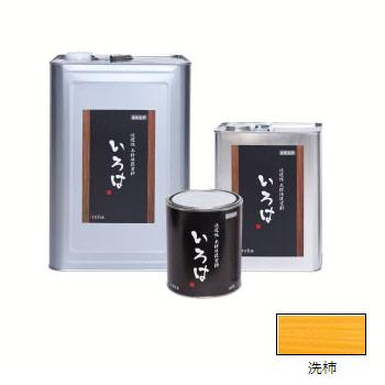 アールジェイ いろはカラー (内外装用自然塗料) 洗柿 3.5L ※取寄品 YA-03