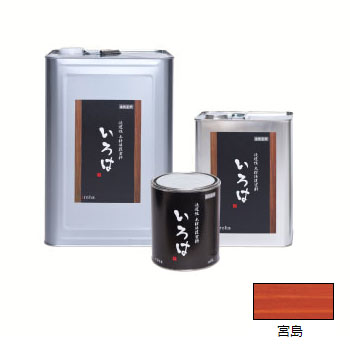 アールジェイ いろはカラー (内外装用自然塗料) 宮島 3.5L ※取寄品 YV-03