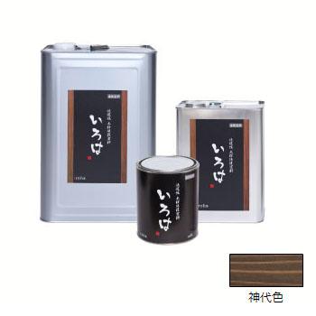 アールジェイ いろはカラー (内外装用自然塗料) 神代色 3.5L ※取寄品 YJ-03