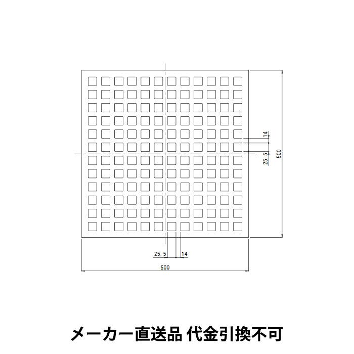 カネソウ 鋳鉄製みぞ蓋 格子タイプ 正方形 500角×H25mm メーカー直送 代引不可 GA-500kakuH25