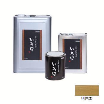 アールジェイ いろはカラー (屋内専用自然塗料) 利休茶 3.5L ※取寄品 YSA-03