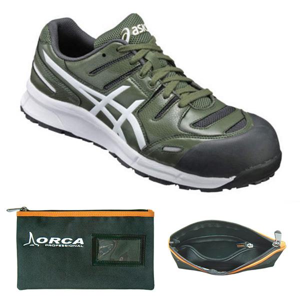 アシックス 安全靴 25.0cm ウィンジョブR chivegreen×white CP103 整理仕分けバッグ付セット FCP103