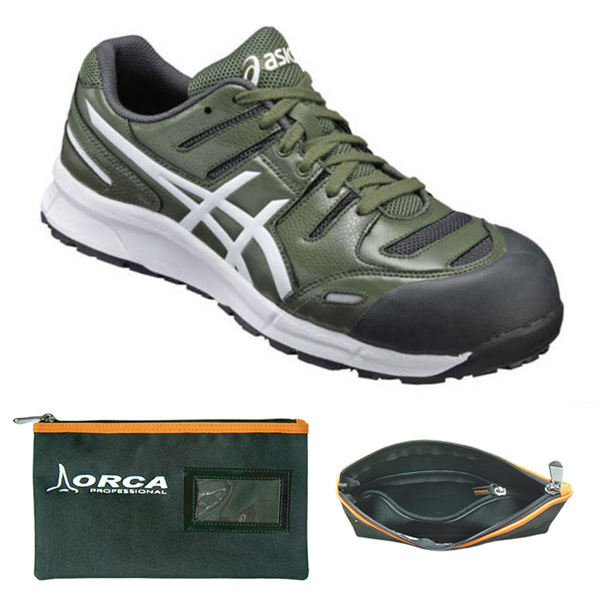 アシックス 安全靴 25.5cm ウィンジョブR chivegreen×white CP103 整理仕分けバッグ付セット FCP103