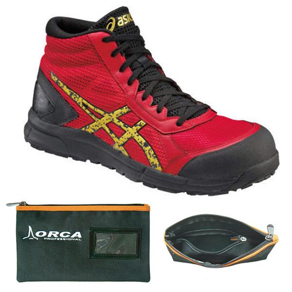アシックス 安全靴 23.5cm ウィンジョブR truered×gold CP104 整理仕分けバッグ付セット FCP104