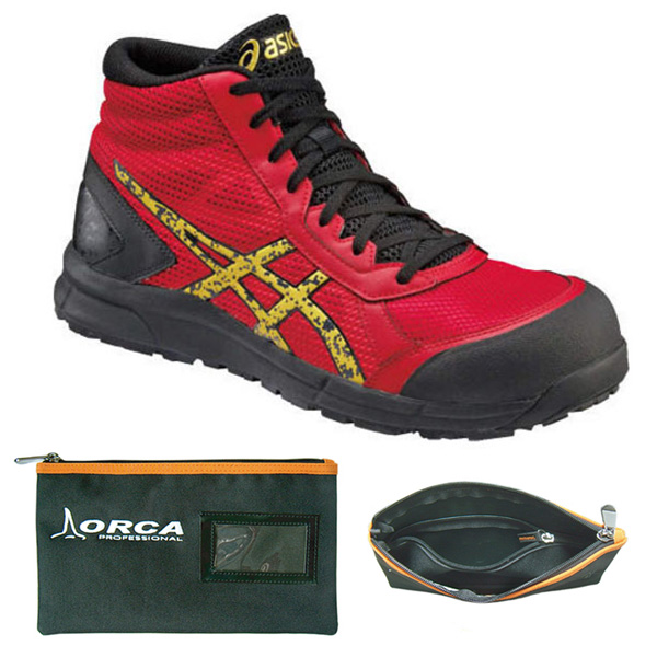 アシックス 安全靴 25.5cm ウィンジョブR truered×gold CP104 整理仕分けバッグ付セット FCP104