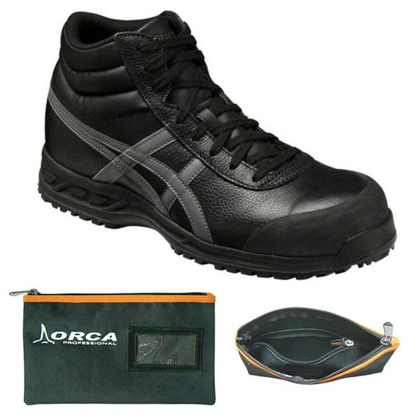 アシックス JIS安全靴 23.5cm ウィンジョブR ブラック×ガンメタル 71S 整理仕分けバッグ付セット FFR71S