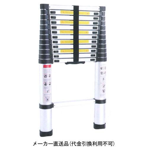 プロモート アルミ伸縮ハシゴ シルバー 最大3.8m ASD-3813