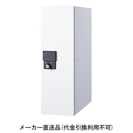 ナスタ 宅配ボックス 据置タイプ スマート 本体のみ ホワイト KS-TLU160-S500