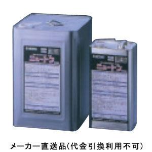 ミヤキ ニュートン 16L メーカー直送品 代引不可