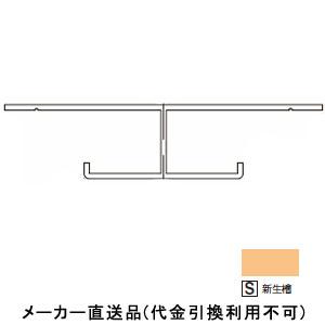 アルミ系バスパネル部材 オールアルミジョイント 3m 新生檜 1箱20本価格 フクビ化学 AAJS3