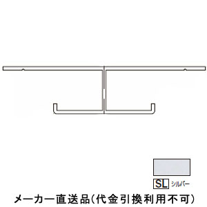 フクビ化学 アルミ系バスパネル部材 オールアルミジョイント 3m シルバー 1箱20本価格 AAJSL3