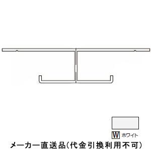 アルミ系バスパネル部材 オールアルミジョイント 3m ホワイト 1箱20本価格 フクビ化学 AAJW3