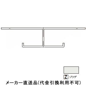 アルミ系バスパネル部材 オールアルミジョイント 3m ゾウゲ色 1箱20本価格 フクビ化学 AAJZ3