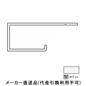 アルミ系バスパネル部材 ホワイト 3m 1箱20本価格 オールアルミ廻り縁 AARW3 フクビ化学