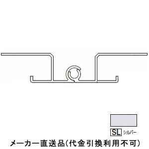 アルミ系バスパネル部材 フリー出隅2型 3m シルバー 1箱10本価格 フクビ化学 AFD2SL3