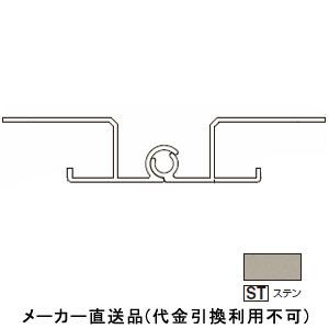 アルミ系バスパネル部材 フリー出隅2型 3m ステン 1箱10本価格 フクビ化学 AFD2ST3