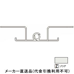 フクビ化学 アルミ系バスパネル部材 フリー出隅2型 3m ゾウゲ色 1箱10本価格 AFD2Z3