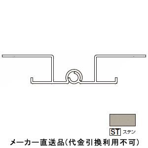 アルミ系バスパネル部材 フリー入隅2型 3m ステン 1箱10本価格 フクビ化学 AFE2ST3