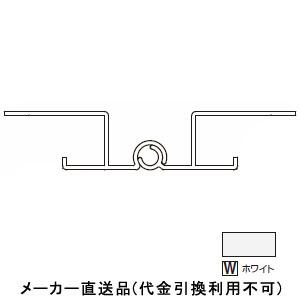 フクビ化学 アルミ系バスパネル部材 フリー入隅2型 3m ホワイト 1箱10本価格 AFE2W3
