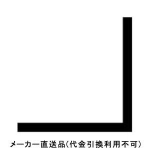 フクビ化学 アルミアングル 20×20×1.4 3m アルミ色 1箱30本価格 AL20