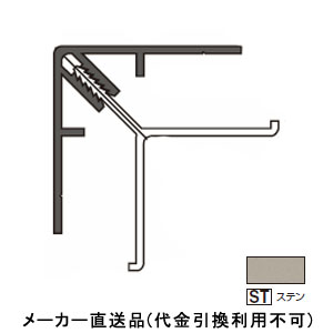 フクビ化学 アルミ系バスパネル部材 アルミ入隅 3m ステン 1箱20本価格 JAEST3