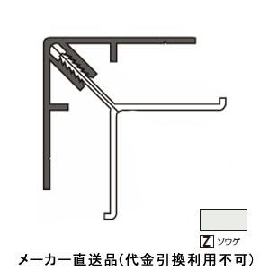 フクビ化学 アルミ系バスパネル部材 アルミ入隅 3m ゾウゲ色 1箱20本価格 JAEZ3