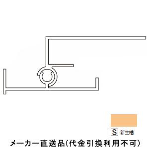 アルミ系バスパネル部材 フリー廻り縁 3m 新生檜 1箱10本価格 フクビ化学 JAFMS3