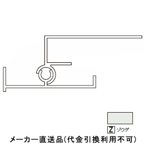 アルミ系バスパネル部材 フリー廻り縁 3m ゾウゲ色 1箱10本価格 フクビ化学 JAFMZ3