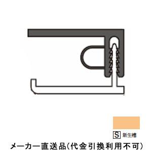 アルミ系バスパネル部材 アルミ廻り縁 3m 新生檜 1箱20本価格 フクビ化学 JARS3