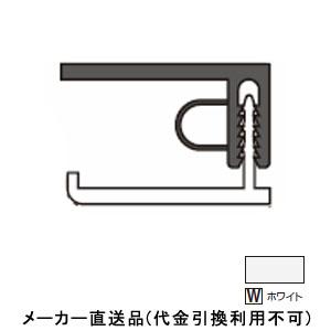 アルミ系バスパネル部材 アルミ廻り縁 3m ホワイト 1箱20本価格 フクビ化学 JARW3