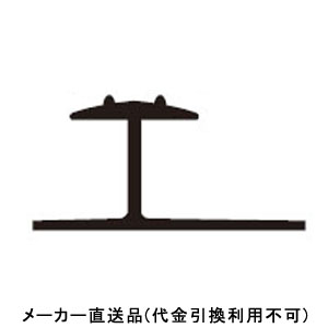 スーパージョイント エ型 4.5mm×1.82mm ホワイト 1箱600本価格 フクビ化学 JE45-W