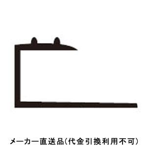 スーパージョイント コ型 4.5mm×1.82mm ホワイト 1箱600本価格 フクビ化学 JK45-W