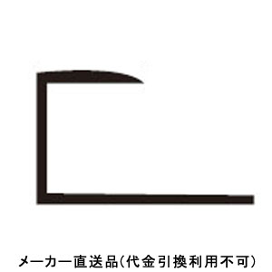 スーパージョイント コ型 5.5mm×1.82mm ホワイト 1箱300本価格 フクビ化学 JK55-W
