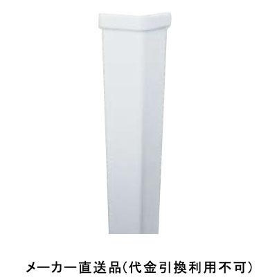 壁出隅カバー24 3000mm オフホワイト(柄なし)1箱50本価格 フクビ化学 KDC2FW