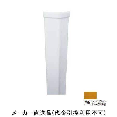 壁出隅カバー24 3000mm ウッドブラウン(マーブル柄)1箱50本価格 フクビ化学 KDC2WB