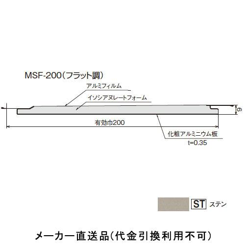 マルチスパン MSF-200 フラット調 規格3000mm MSF23ST 今だけ限定15%OFFクーポン発行中 毎日激安特売で 営業中です フクビ化学 ステン 1箱12枚価格