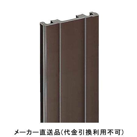 フクビ化学 コンパルソリー付柱YF105平J 3m ブラウン 1セット価格 CF10JB2