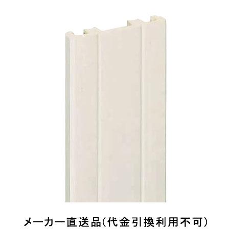 フクビ化学 コンパルソリー付柱YF120平J 3m ホワイト 1セット価格 CF12JW2