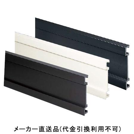 幕板FJ210 3m ブラウン 1セット2本価格 フクビ化学 CFJ212B