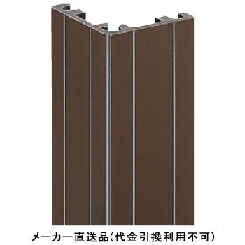 コンパルソリー付柱YL105角J 3.5m ブラウン 1セット2本価格 フクビ化学 CL10JB2