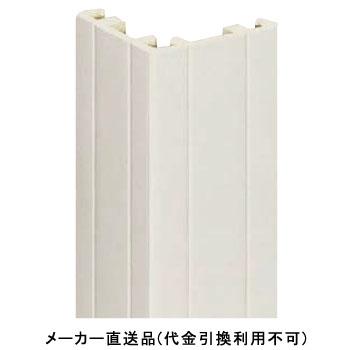コンパルソリー付柱YL105角J 3.5m ホワイト 1セット2本価格 フクビ化学 CL10JW2