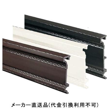幕板2型 175J 3m ホワイト 1セット2本価格 フクビ化学 CM17JW2
